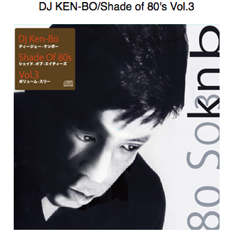 SHADE OF 80's VOL.3