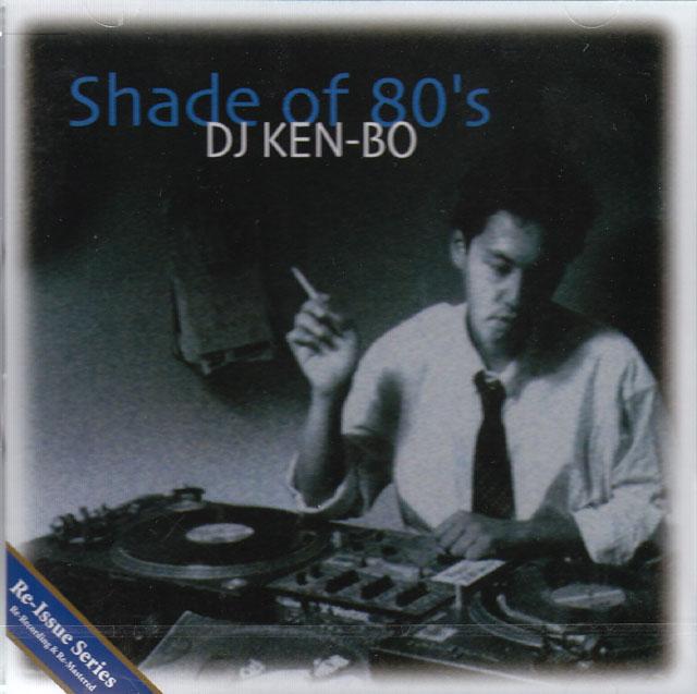 SHADE OF 80'S