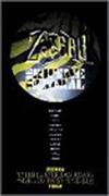 THE LIVE ANIMAL'98 JAPAN TOUR VIDEO