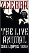 LIVE ANIMAL 2000 JAPAN TOUR VIDEO