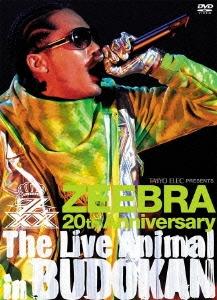 Live Animal budokan