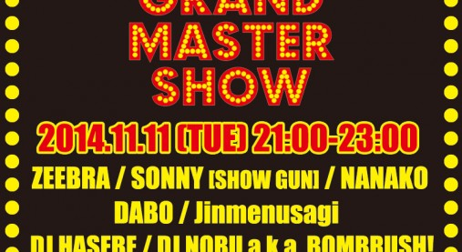 20141111_GMSHOW_Flyer_1