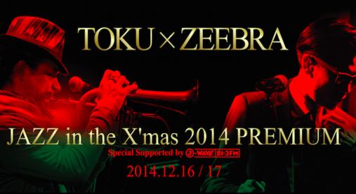 スクリーンショット 2014-12-15 19.59.55