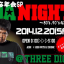 スクリーンショット 2014-12-18 18.31.13