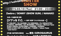 GMS0310 FLYER のコピー