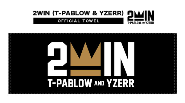 2WIN_SNS_TOWEL