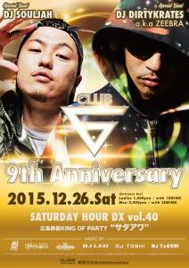 clubGhiroshima1226